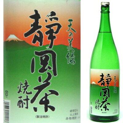 静岡茶 焼酎25度 乙 瓶 1.8l