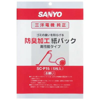 SANYO クリーナー紙パック SC-P15(5枚入)