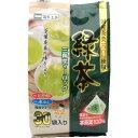 国産茶葉100%使用 緑茶 三角ティーパック 30袋入