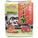 プアール茶 50袋入