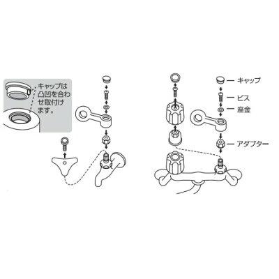 三栄水栓 スイングレバー リング マットホワイト PR2331F-MW2(1コ入)