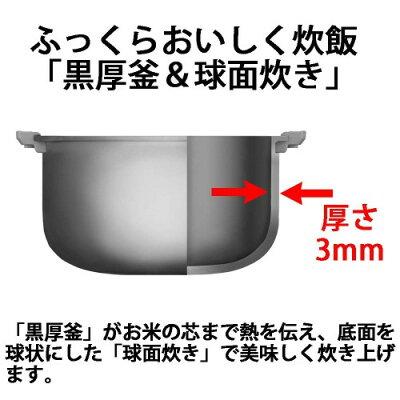 SHARP  黒厚釜&球面炊き KS-CF05A-B
