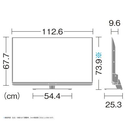 SHARP 4K液晶テレビ 4Kチューナー内蔵 AQUOS B BN1 4T-C50BN1