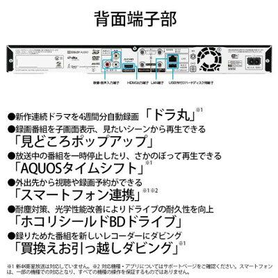 SHARP  AQUOS ブルーレイ 2B-C10BW1