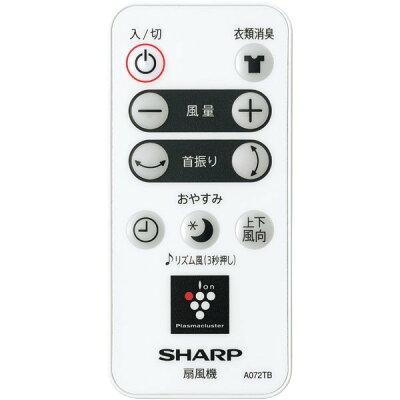 SHARP プラズマクラスター扇風機 PJ-J2DS-W