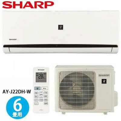 シャープ AY-J22DH-W 2.2kW