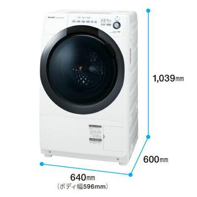 SHARP  プラズマクラスター ドラム式洗濯乾燥機 7.0kg  ES-S7D-WL