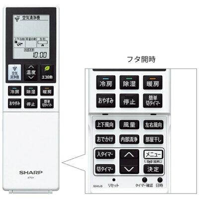 SHARP プラズマクラスターエアコン シャープ L-P AY-L40P-W