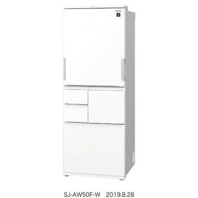 SHARP プラズマクラスター 冷蔵庫 SJ-AW50F-W