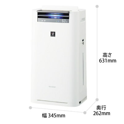 SHARP 加湿空気清浄機 プラズマクラスター25000  KI-LS50-W