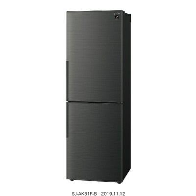 SHARP 冷蔵庫 SJ-AK31F-B
