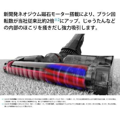 SHARP RACTIVE Air コードレススティッククリーナー EC-SR5-P