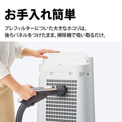 SHARP 加湿空気清浄機エアクリーナー KC-N50-W