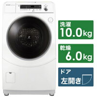 SHARP ドラム式洗濯乾燥機 ES-H10E-WL