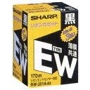 SHARP ワープロ用リボンカセット インクリボン RW-201A-B3