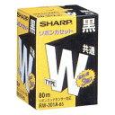 SHARP インクリボン RW-301A-B3