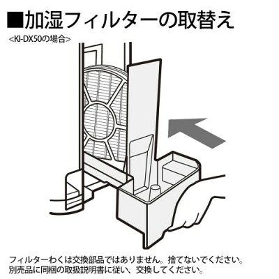 シャープ 交換用フィルター FZ-Y80MF(1枚入)