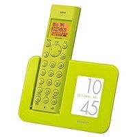 SHARP 電話機 JD-3C1CL-G