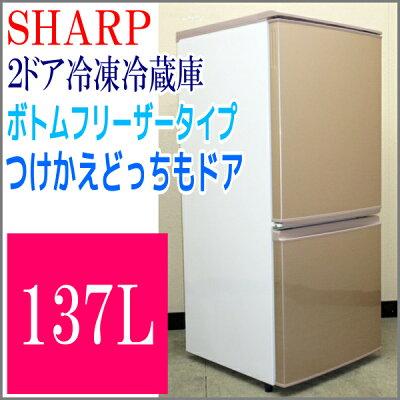 SHARP  2ドア冷蔵庫 SJ-14W-P