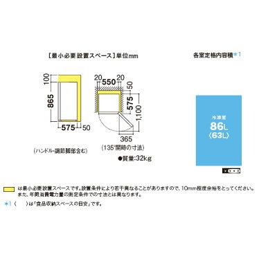 SHARP 冷凍庫 FJ-HS9X-W