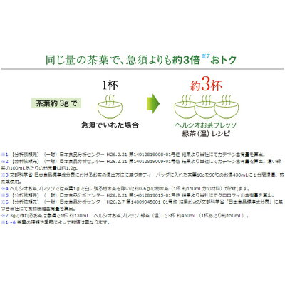 シャープ ヘルシオお茶プレッソ ブラック系 TE-GS10A-B(1台)