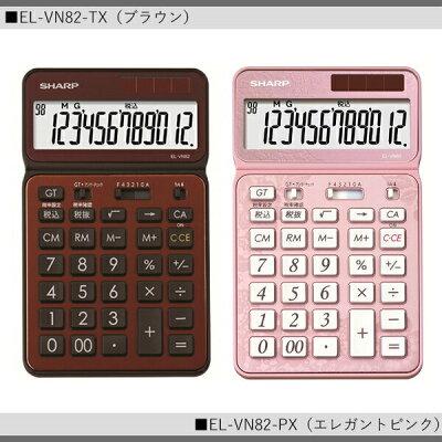 SHARP 電卓 EL-VN82-PX