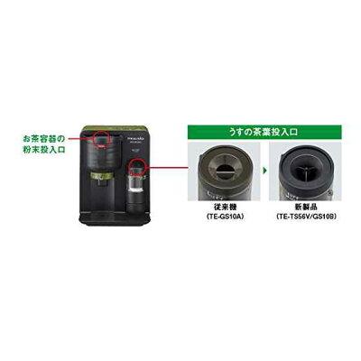 シャープ ヘルシオお茶プレッソ レッド系 TE-TS56V-R(1台)
