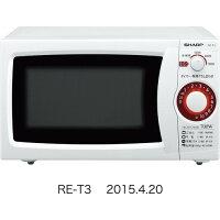 SHARP 電子レンジ RE-T3-W6