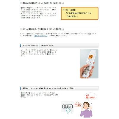 シャープ デジタルコードレス電話機 子機1台タイプ JD-G32CL ホワイト系(1セット)