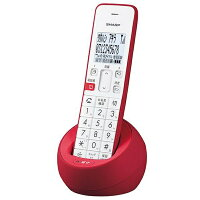 SHARP デジタルコードレス電話機 JD-S08CL-R