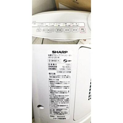 シャープ 加湿セラミックファンヒーター ホワイト系 HX-G120-W(1台)