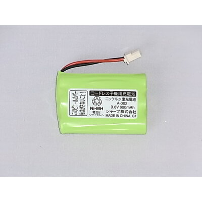SHARP コードレス子機用充電池 JD-A002