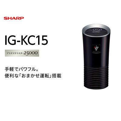 SHARP IG-KC15-B