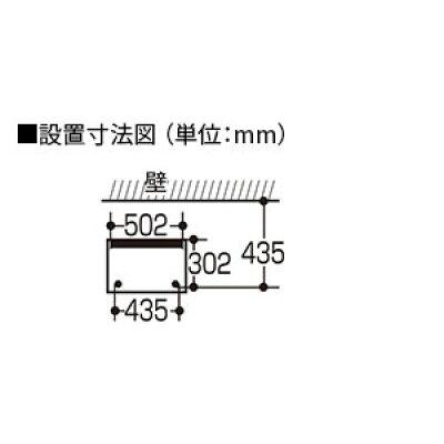 SHARP  業務用電子レンジ RE-3300P