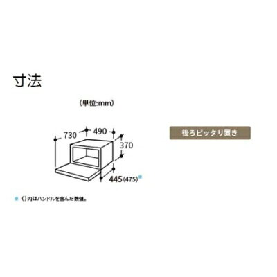 SHARP  過熱水蒸気オーブンレンジ RE-SS10X-W