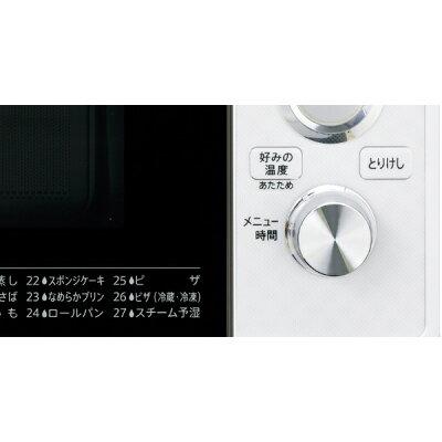 シャープ SHARP 過熱水蒸気オーブンレンジ RE-BK800-W ホワイト 23L