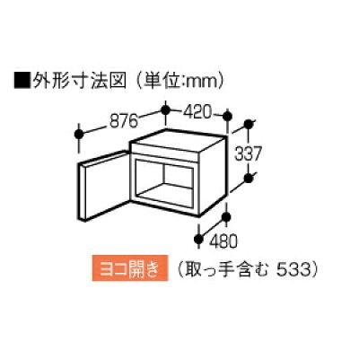 SHARP 業務用電子レンジ RE-7600P