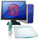 シヤチハタ TFI-PE9 パソコン決裁 電子印鑑パック インプレット e-9