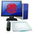 シヤチハタ TFI-PE18 パソコン決裁 電子印鑑パック インプレット e-18