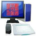 シヤチハタ TFI-PE25S パソコン決裁 電子印鑑パック インプレット e-25S