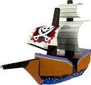 シヤチハタ ダンボール工作 海賊船