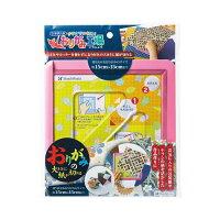 (シャチハタ) チラシで作ろう  折り紙工場 ピンク