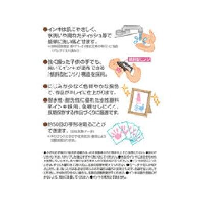 シャチハタ パームカラーズ キイロ HPS-A/H-Y