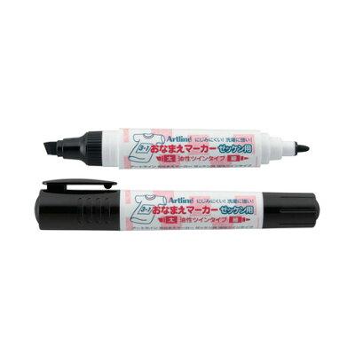 シャチハタ おなまえマーカー ゼッケン用 油性ツインタイプ K-36NT-K インク色:黒