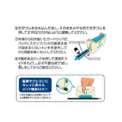 ポンピタ おなまえスタンプ 大・小文字セット(1コ入)