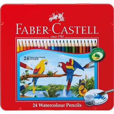 シヤチハタ 水彩色鉛筆 24色セット