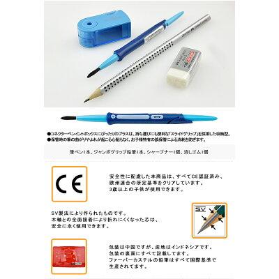 シヤチハタ ファーバーC 色鉛筆 36色