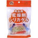 ドライナウ 食品用乾燥剤 5g×10個 (シリカゲル)
