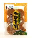 榮屋 かぼちゃ餅 55gX6個
