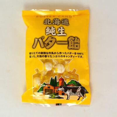 昭和製菓 北海道純生バター飴 100g